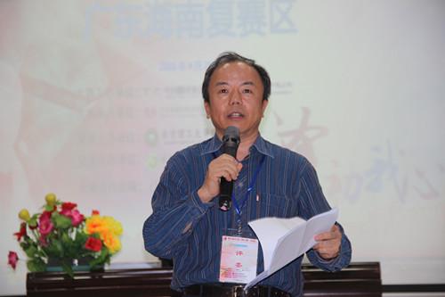 第四届全国口译大赛(英语)广东海南赛区复赛在北理工珠海学院举行